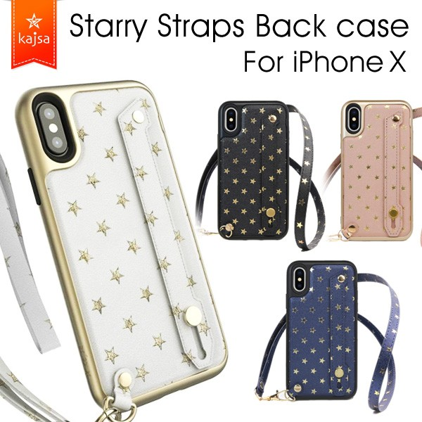 iPhoneX用 Kajsa カイサ Starry Straps Back case...