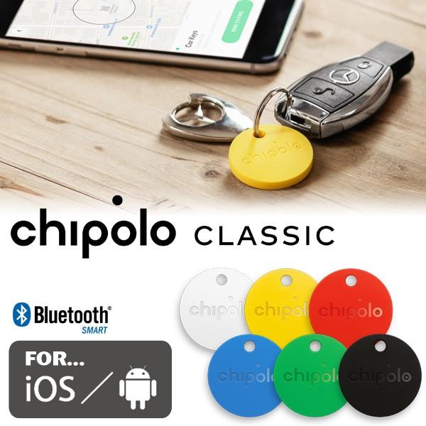 Chipolo CLASSIC チポロ クラシック Bluetooth ロ...