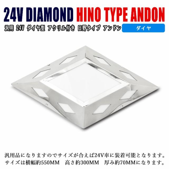 汎用 24V LED ダイヤ型 アクリル付き ドア アンド...