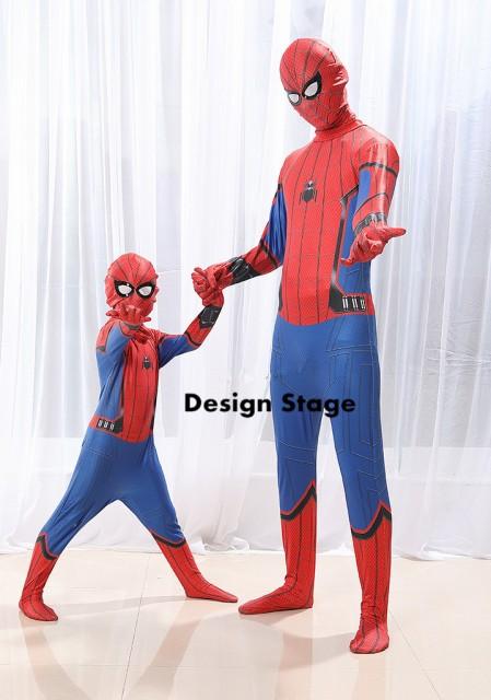 スパイダーマン ホームカミング風 Spider Man Hom...