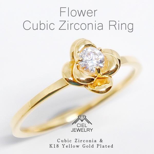 フラワー CZダイヤモンド K18 ゴールドコーティン...