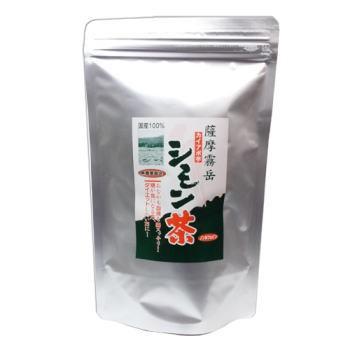 薩摩霧岳 シモン茶100% 5g×20包 10個セット