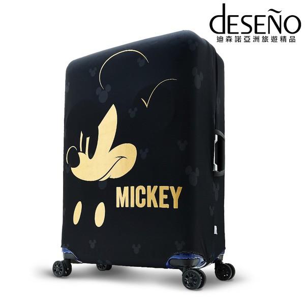 ディズニー ミッキー スーツケースカバー キャリ...