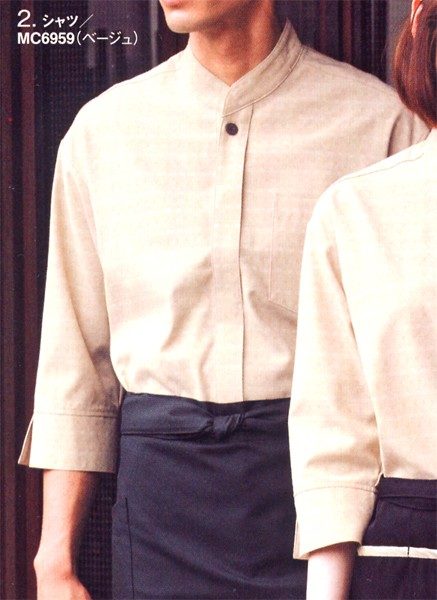 MC6959 シャツ 7分袖 男女兼用 全1色 (厨房...