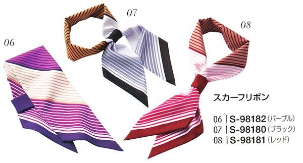 S-98181 スカーフリボン レッド 全1色 (セロ...