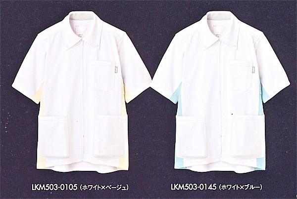 LKM503-0105-0145 メンズジャケット 半袖 全2...
