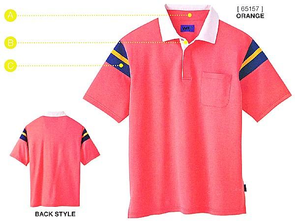 65157 半袖ポロシャツ ユニセックス 全5色 (...