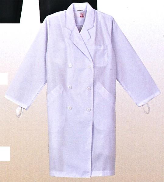 女子実験衣 長袖 ダブル 4631 全1色 (厨房...