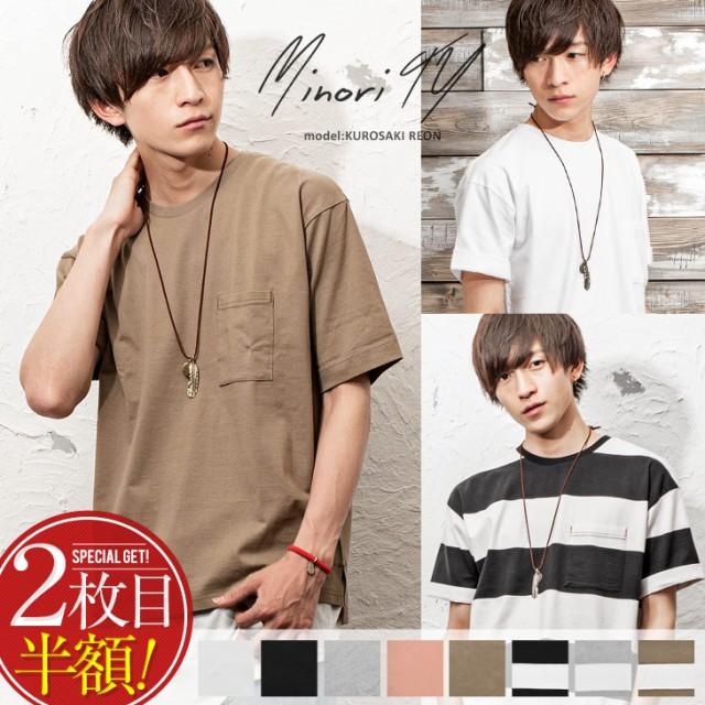 【2枚目半額】ビッグTシャツ Tシャツ 半袖 無地 ...