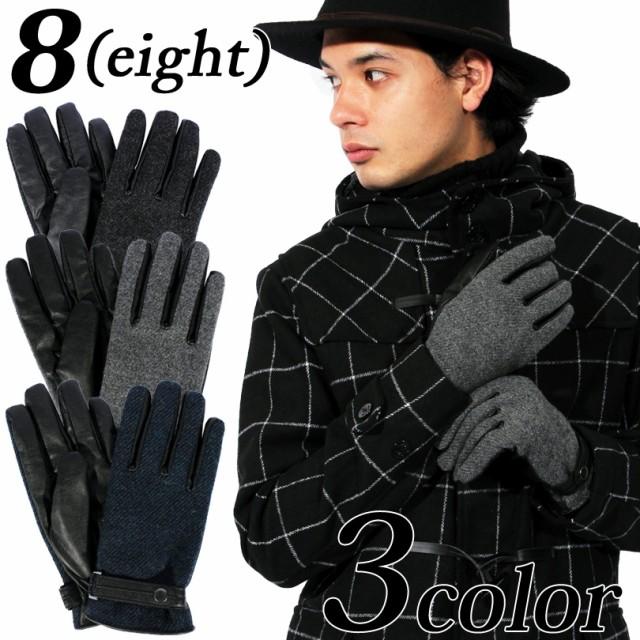 送料無料! 手袋 メンズ ツイード ウール 全3色 ...
