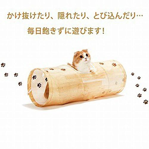 【猫壱】キャット トンネル 木目柄