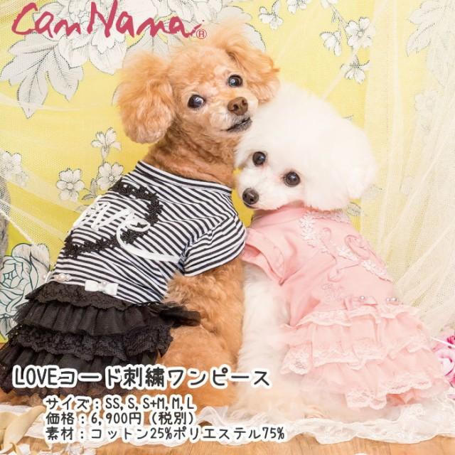 春夏新作【きゃんナナ】LOVEコード刺繍ワンピース...