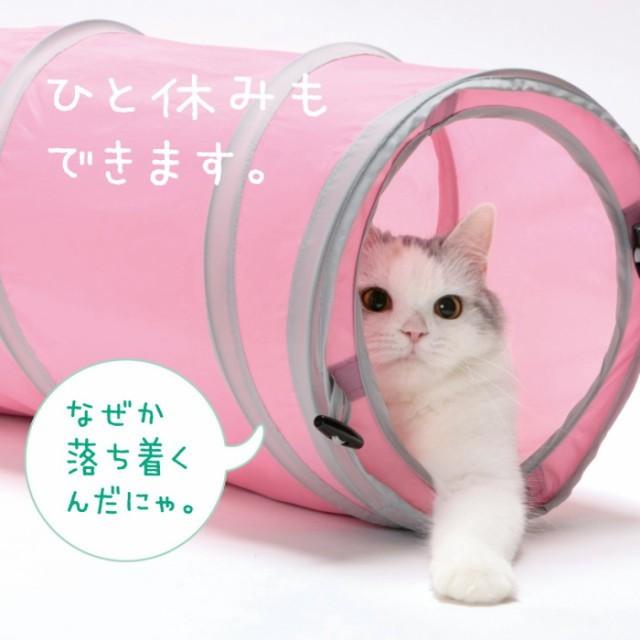 【猫壱】キャット トンネル スパイラル
