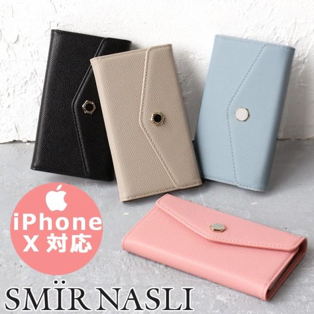 ポイント10倍 サミールナスリ iphoneケース iPhon...