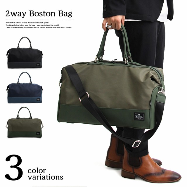 新作です!【REGiSTA】2WAY Boston Bag  /バッグ...