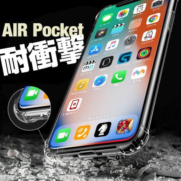 iPhone X iPhone7/8 7Plus/8Plus GalaxyS7edge Ga...