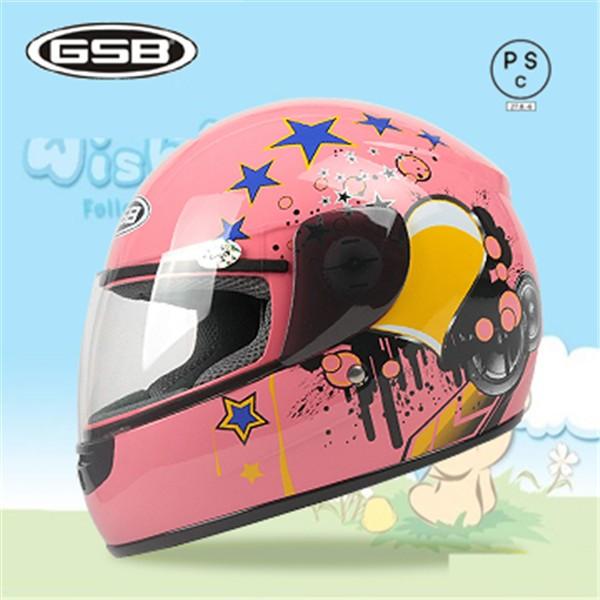 ヘルメット  子供用ヘルメット  バイクヘルメット...