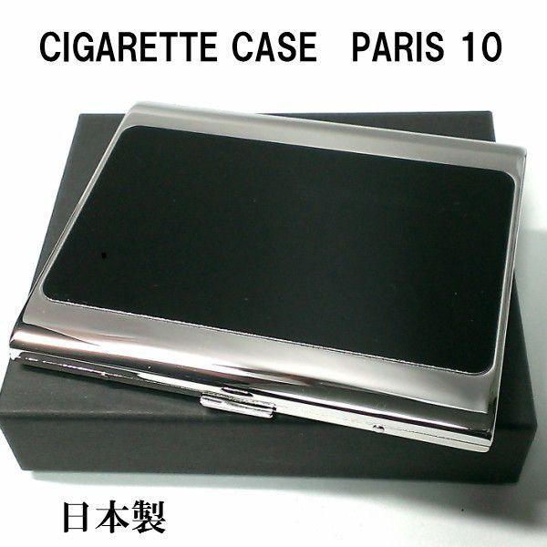 シガレットケース タバコケース パリス PARIS ブ...