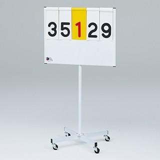 【受注生産品】トーエイライト 得点板 JR3 B-2642...