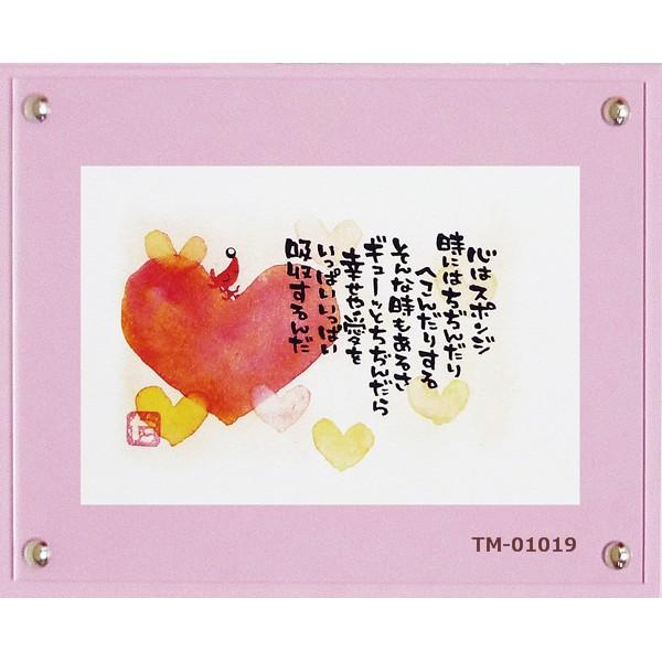 絵画 言葉のアート Takayuki Maeda 人生のメッセ...