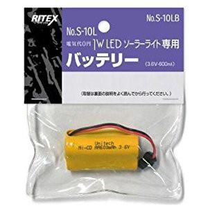 ムサシ  RITEX 替バッテリー 3.6V-600mAh S-10LB ...
