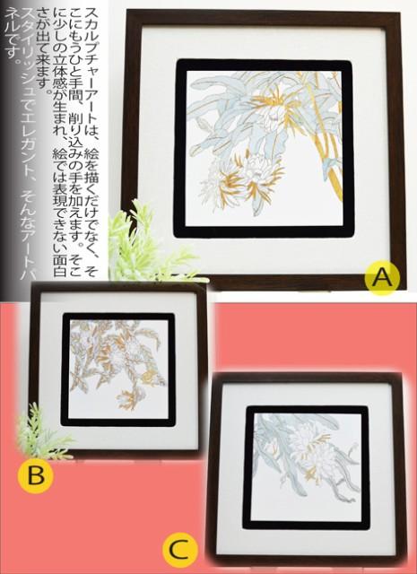 ウッドスカルプチャー 白い花 3枚セット ウッドア...