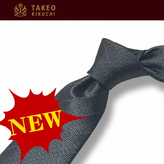 TAKEO KIKUCHI/タケオキクチ ネクタイ セルビッ...