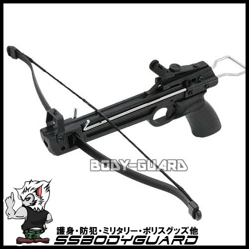 ManKung社製 クロスボー50A1/5PL 50ポンド 150...