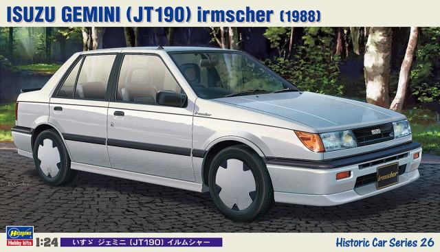 1/24 プラモデル 自動車【いすゞ ジェミニ(JT190...