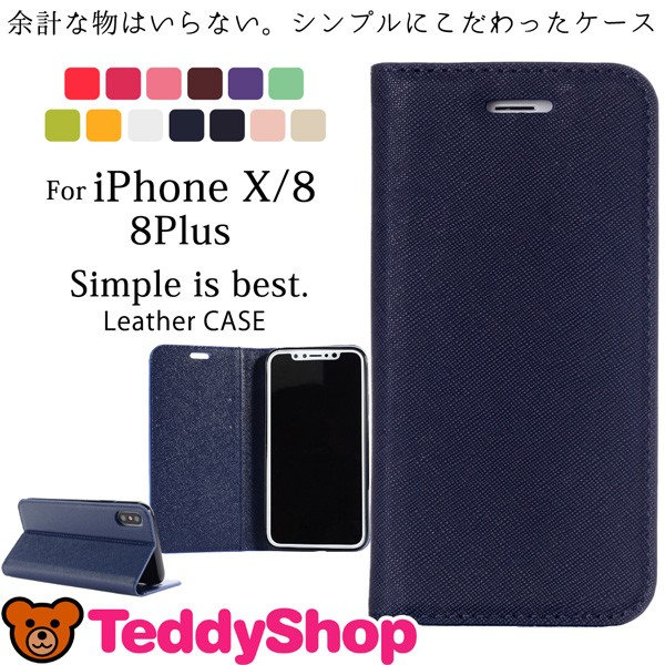 iPhone XS Maxケース iPhone XS iPhone XR iPhone...