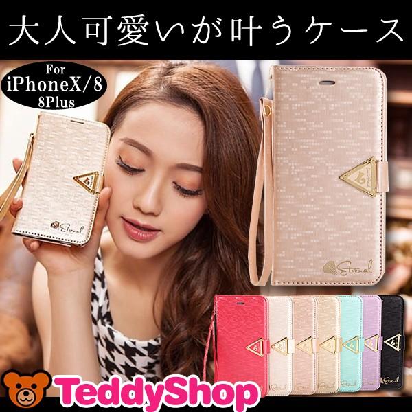 iPhone X ケースiPhone8ケース 手帳型 スマホケー...