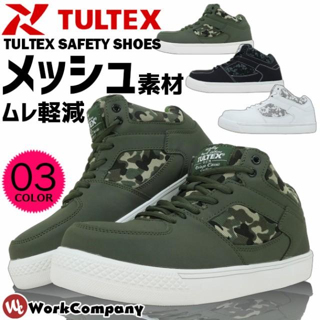 安全靴 スニーカー TULTEX(タルテックス)ミドルカット カモフラ柄 メッシュ素材 セーフティーシューズ 51650 【あす着対応】