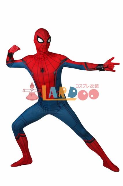 スパイダーマン:ホームカミング ピーター・パー...