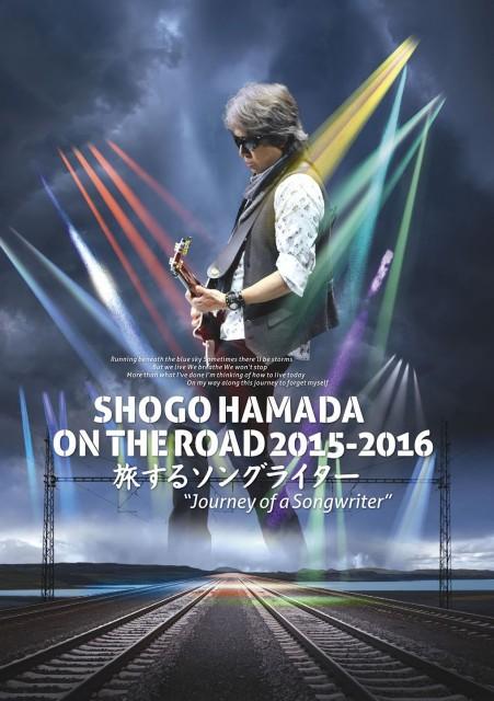 1805 新品送料無料 浜田省吾 SHOGO HAMADA ON THE...