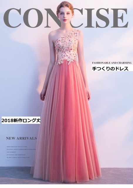 2018新作ドレス 二次会/お呼ばれドレス イブニン...