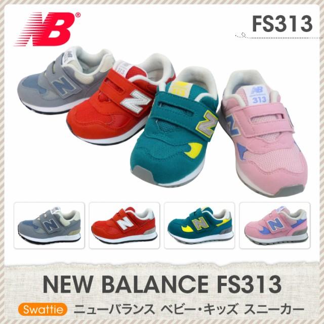 FS313 ニューバランス new balance スニーカー シ...