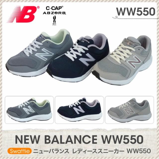 WW550 ニューバランス new balance スニーカー シ...