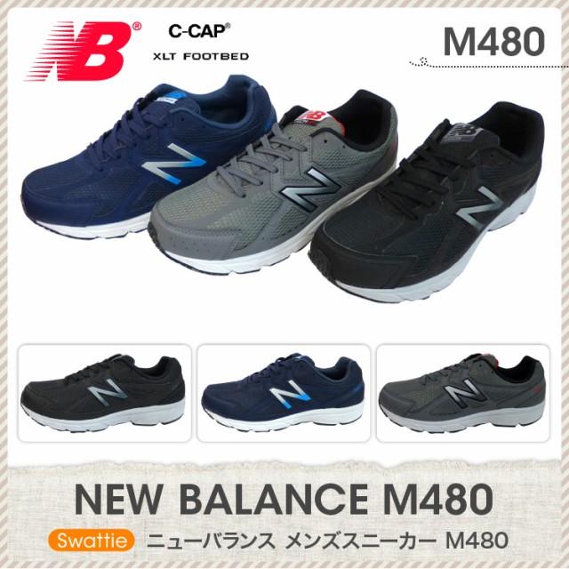 M480 ニューバランス new balance ブラック/グレ...