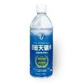 日田 天領水 500ml ペットボトル 24本入り