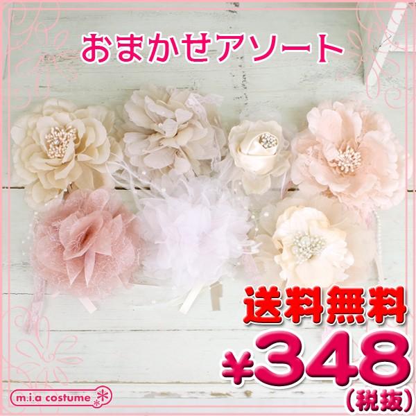 1280D◇■送料無料■即納!在庫限り!■ 超特価・...