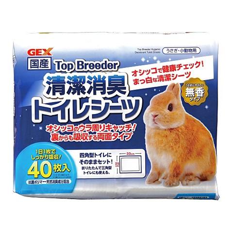 Top Breeder 清潔消臭トイレシーツ 40枚入/うさぎ...