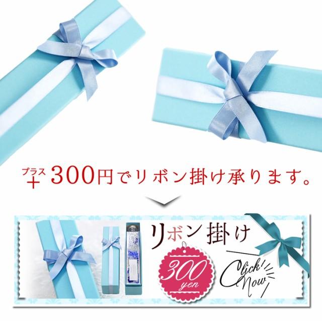 【オプション】ハーバリウム専用リボン  ご注文頂...