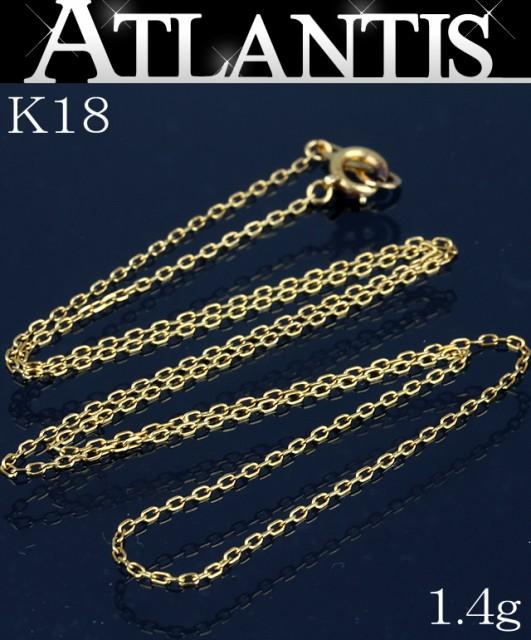 K18 YG ネックレス 1.42g イエローゴールド 地金