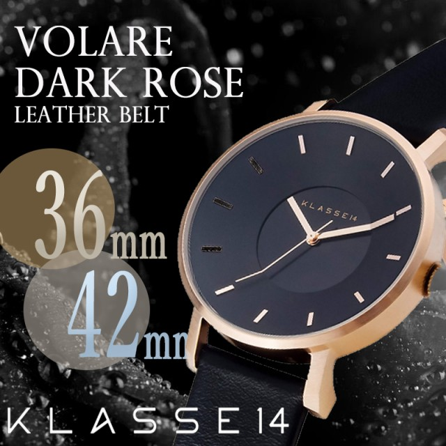 KLASSE14 クラス14  VOLARE DARK ROSE 36mm/42mm ...