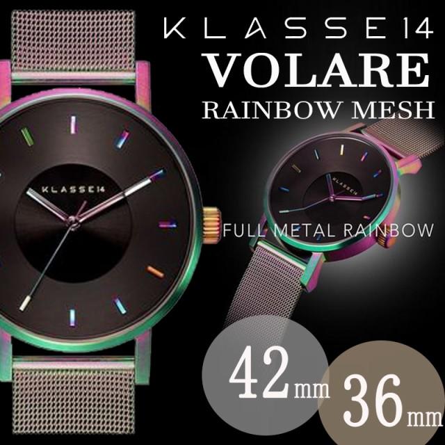 KLASSE14 クラス14  VOLARE RAINBOW MESH  36mm/4...
