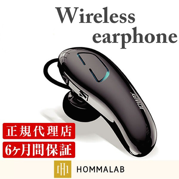 bluetooth イヤホン iPhone8 plus iPhone X iPhon...