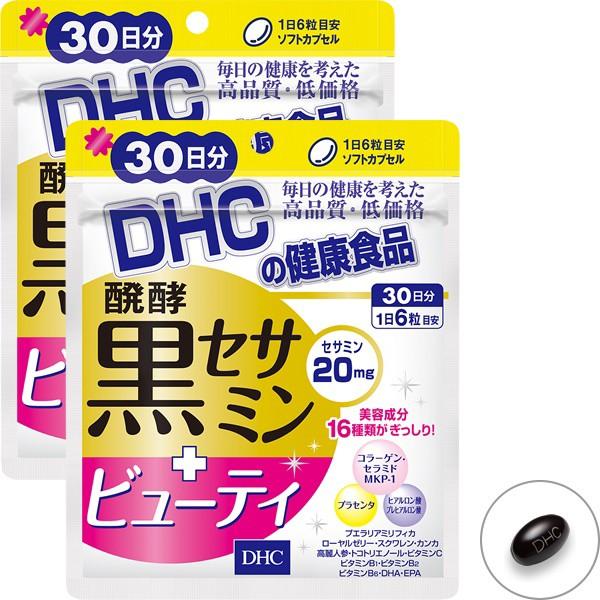 DHC 醗酵 黒セサミン +ビューティー 約60日分 360...