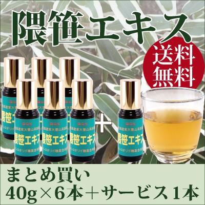 クマ笹濃縮エキス 国産 40g×7本 送料無料 (...