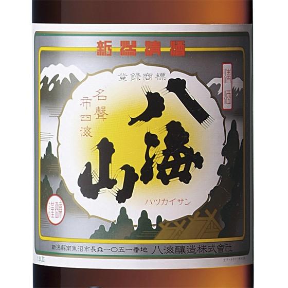 お歳暮 ギフト 八海山 はっかいさん 清酒 普通酒 ...