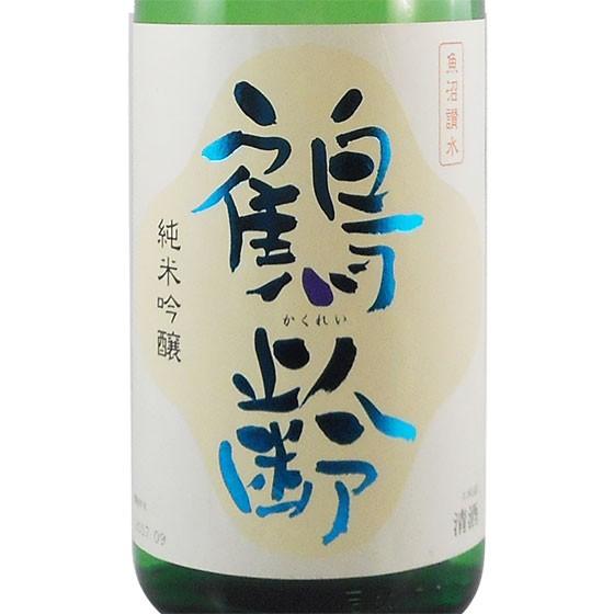 お歳暮 ギフト 鶴齢 かくれい 純米吟醸 1800ml 新...